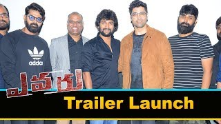 Evaru Movie Trailer Launch by Natural Star Nani || Adavi Sesh || Regina || Bhavani HD Movies