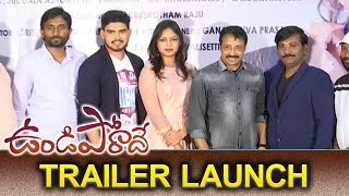 Undiporadhey Movie Trailer Launch Event | Tarun Tej | Lavanya | Bhavani HD Movies