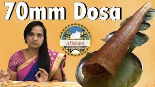 Multigrain 70 MM Dosa Review in Telugu | Aharam Hotel | Telugu Food Channel | Top Telugu Kitchen