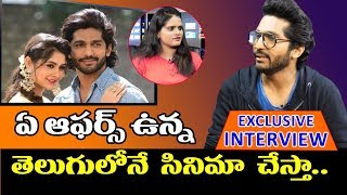 Ashwamedham Hero Dhruva Karunakar Exclusive Interview | Telugu Latest Interviews | Top Telugu TV