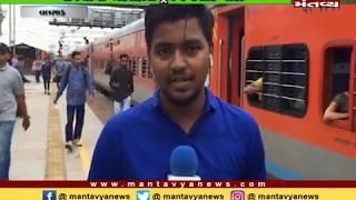 Surat: વરસાદના કારણે વલસાડથી મુંબઈ જતી 4 ટ્રેન રદ્દ કરવામાં આવી