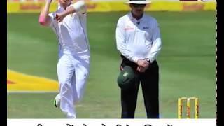 इस धाकड़ गेंदबाज ने टेस्ट क्रिकेट को कहा अलविदा