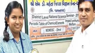 Dhrol |  National Science Seminar Held | ABTAK MEDIA