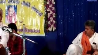 Kukavav   Mahaprasad and Santwani programs were organized    ABTAK MEDIA