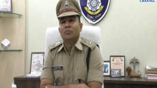 Morbi|  Police arrest accused of disclosing identity of crime victim on Facebook| ABTAK MEDIA