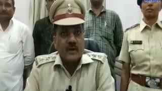 Surendranagar |  Crime Branch accused of stealing Patola | ABTAK MEDIA
