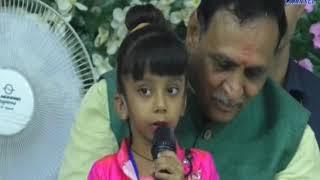Rajkot   CM Divyang Milan Ceremony was held on the occasion of Birthday  ABTAK MEDIA