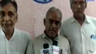 Bagsara  A tribute program of Vitthalbhai Radadia has been organized.  ABTAK MEDIA
