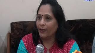 Rajkot | Organizing Patidar Choice Fair At Hemugadhvi Hall | ABTAK MEDIA
