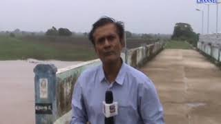 Vadiya |New Water comers to Survo Dam-1 | ABTAK MEDIA