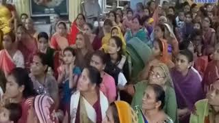 Damnagar | Maharati was performed at Damnagar Gayatri Temple | ABTAK MEDIA