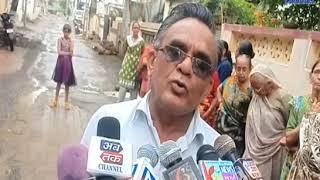 Keshod | Residents of ward number six upset Bismar Road | ABTAK MEDIA
