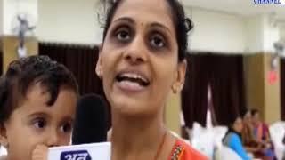 Surat | 24th Woman Milk Donation Camp held in Surat | ABTAK MEDIA