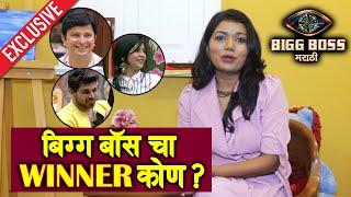 Vaishali Mhade Exclusive Interview | Shiv Kelkar Shivani Veena Neha | Bigg Boss Marathi 2
