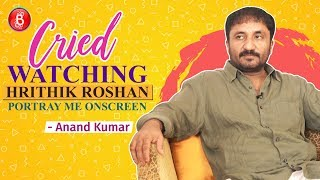 Anand Kumar My Family Was Astonished After Watching Hrithik Roshan's Super 30