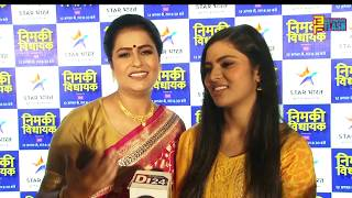 Rina Rani Priyanshu Singh & Mua Full Interview Nimki Vidhayak Serial Launch