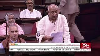 Shri Ram Shakal on Special Mentions in Rajya Sabha
