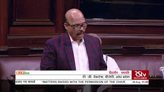 Shri T.G. Venkatesh on Matters Raised With The Permission Of The Chair in Rajya Sabha