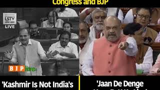 Difference Between Congress and BJP | HM Shri Amit Shah - 'Jaan De Denge Hum PoK Ke Liye'