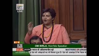 Sadhvi Pragya Singh Thakur raising Matters of Urgent Public Importance' in Lok Sabha