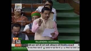 Shri Pralhad Joshi Venkatesh on The Jammu and Kashmir Reservation (Second Amendment) Bill, 2019