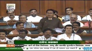Shri Jamyang Tsering Namgyal on The Jammu & Kashmir Reorganisation Bill, 2019 in Lok Sabha