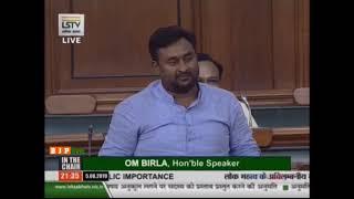 Shri Bhola Singh raising Matters of Urgent Public Importance' in Lok Sabha
