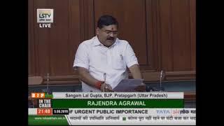Shri Sangamlal Kadedin Gupta raising Matters of Urgent Public Importance' in Lok Sabha