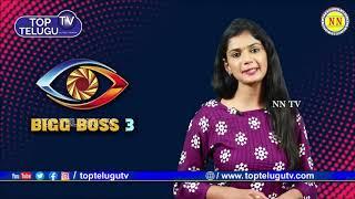 Bigg Boss Telugu Latest News | Jaffar Full  Life Story | Star Maa | Nuthan Naidu | Top Telugu TV