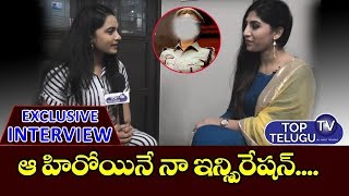 Police Patas Movie Heroine Ayesha Habib Exclusive Interview | Latest Film Interview | Top Telugu TV