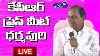 CM KCR Press Meet LIVE | Dharmapuri  | Telangan News Latest Live | Top Telugu TV
