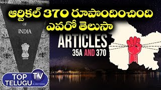 Story Behind Article 370 & 35A | Revoking of Article 370 | Kashmir Political News | Top Telugu TV