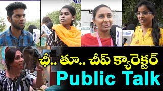 Public Reaction Over Tamanna Simhadri Behavior | Star Mama Bigg Boss Telugu Season 3 | Top Telugu TV