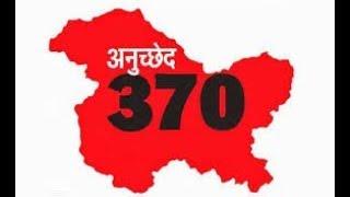 Khas Khabar | क्या वजह रही कि जम्मू कश्मीर से अनुच्छेद 370 हटाया गया?