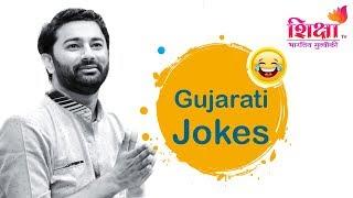 Gujarati Jokes | Paras Pandhi | Dayro