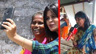 রানাঘাটের ভবঘুরে মহিলাৰ গানে সুরে পাগল দেশর মানুষ,, Ranaghat station singer, Ranu didi ft.Jabra Tube