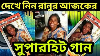 Ranu de new song collection || Amazing Talent. Ranu Di. Ranaghat ,West Bengal, India ft. Jabra Tube
