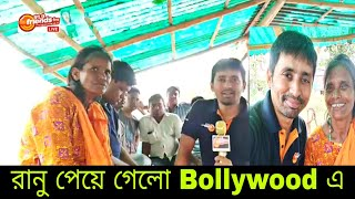 Ranu Mondal | Street Singer at Ranaghat Junction Railway Station _Latest Exclusive Interview