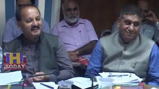 7 aug n 3 Public Accounts Committee meeting of Legislative Assembly was held in Hamir Bhawan