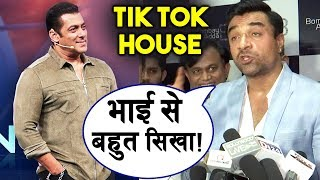 Ajaz Khan Talks On Hosting TIK TOK HOUSE With Tik Tok Stars