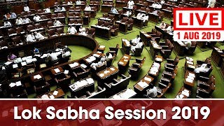 Watch Live! | Lok Sabha Session 2019 | 1st August 2019 | New Delhi, India