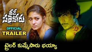Veede Sarrainodu Movie Trailer || Jeeva || Nayanatara || Bhavani HD Movies