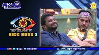 TV9 Jaffar Babu Journey In Bigg Boss House | Bigg Boss 3 Telugu | Star Maa | Top Telugu TV