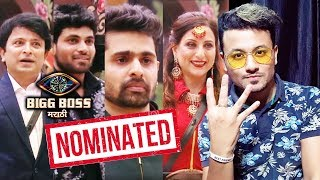 Shiv, Kishori Abhijit Kelkar, Aroh NOMINATED This Week | Bigg Boss Marathi 2 Latest Update