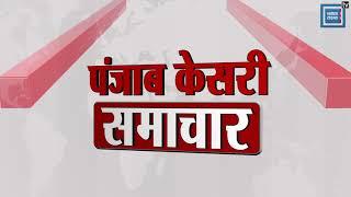 Punjab Kesari News    पंचतत्व में विलीन हुईं Sushma Swaraj, नम आंखों से दी गई विदाई