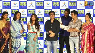 Bhumika Gurung Turn Down  Nach Baliye 9 Offer For Nimki Vidhayak Serial
