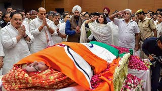 Sushma Swaraj cremated with full state honours; leaders pay tribute