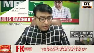Amjed Ullah Khan Khalid | Pays Tribute To Sushma Swaraj Over Dismissal | Sad Reaction - DT News