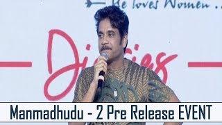Manmadhudu 2 Pre Release | Manmadhudu 2 | Nagarjuna | Rakul Preet