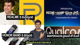 Technews in telugu 418:realme 5,google pixel 4,samsung note 10,true caller,Qualcomm Snapdragon chips